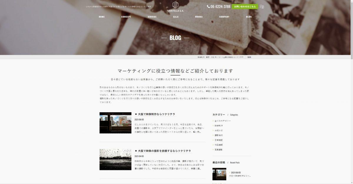 com_BLOG
